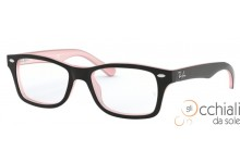 Ray-Ban Junior 1531 3580 Montatura da Vista